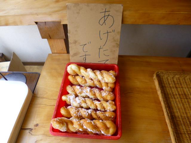 1個90円 これ実は揚げパンです