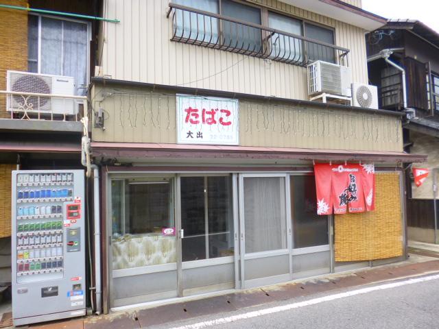 ここ,隣近所にはほとんどお店の無い,辺鄙なところにあるんです いわゆる穴場ですね