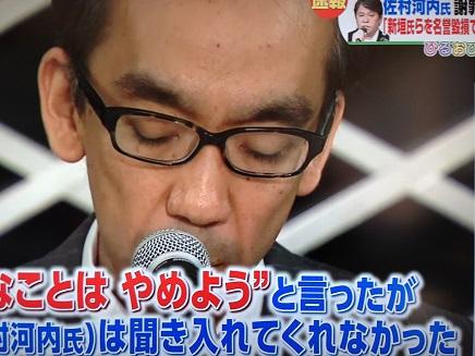 3072014佐村河内TV会見S2