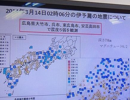 3142014広島大地震S1