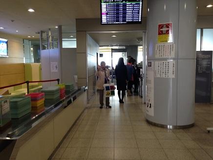 3312014広島空港S2