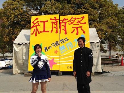 4042014京大紅萌会S1