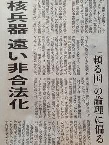 4132014中国新聞S2