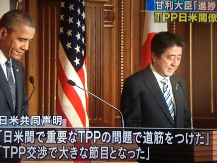4252014TV日米共同声明1