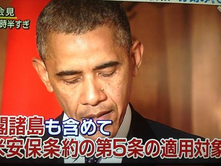4252014TV日米共同声明2