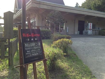 5062014野呂山S3