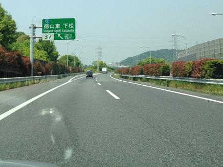 5132014九州旅行S3