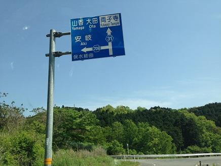 5132014九州旅行S9