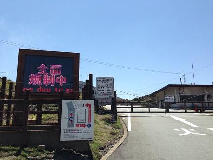 5162014阿蘇山S5