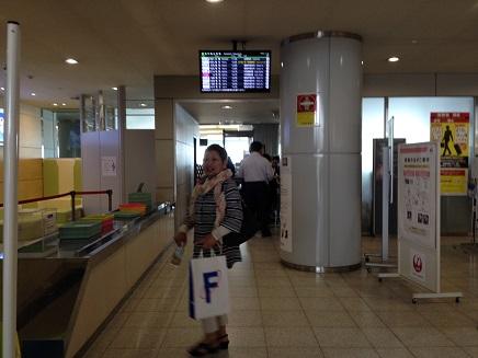 5192014広島空港S1