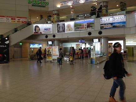 5192014広島空港S2
