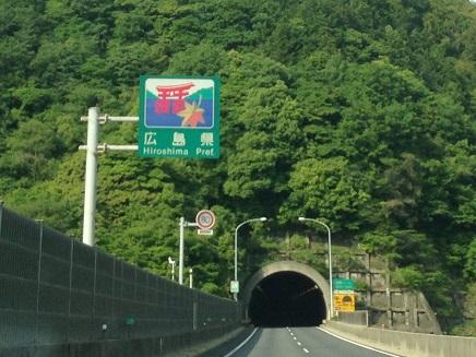 5172014熊本広島S8