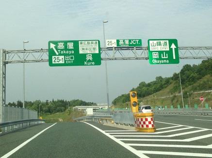 5172014熊本広島S9
