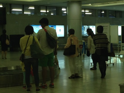 5242014広島空港S2