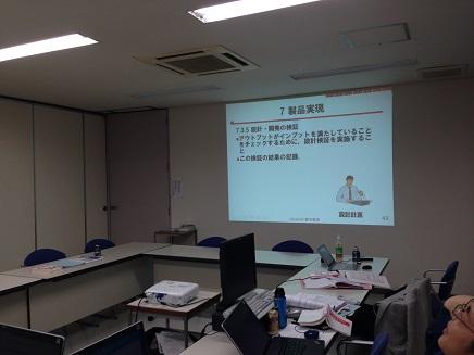 5262014福山KSCS6