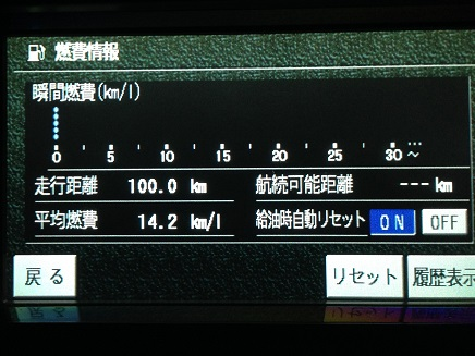 5262014福山KSCS8
