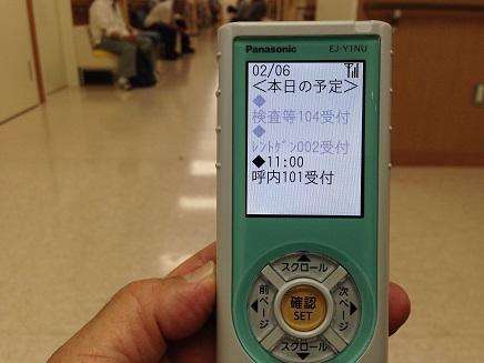 5302014広大病院S4