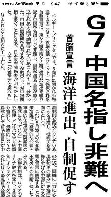 6022014産経新聞S1