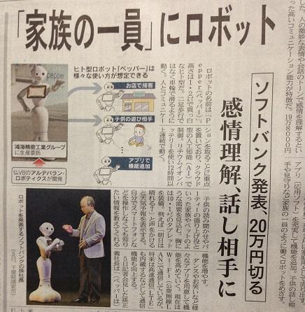 6062014中国新聞S2