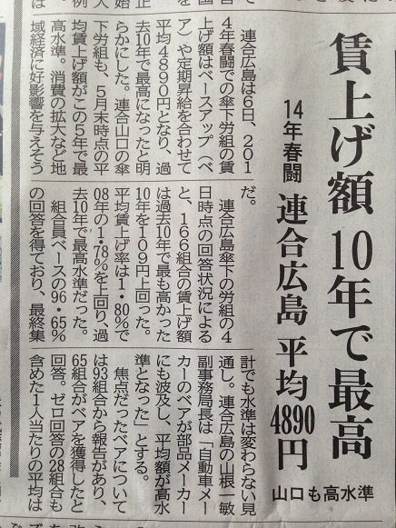 6072014中新聞S