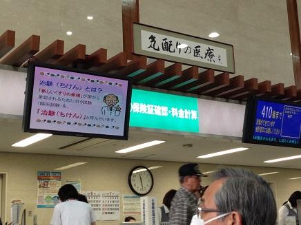 6102014国立呉S