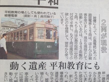 6102014中國新聞S1