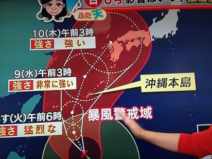 7072014七夕天気予報S3