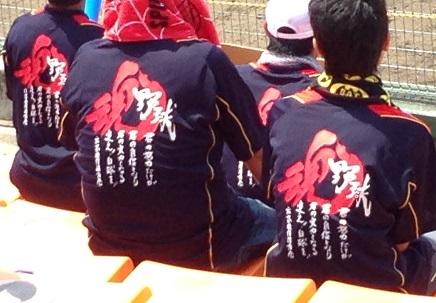7122014広高校S4
