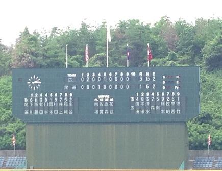7172014広高野球S1