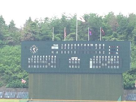 7172014広高野球S5