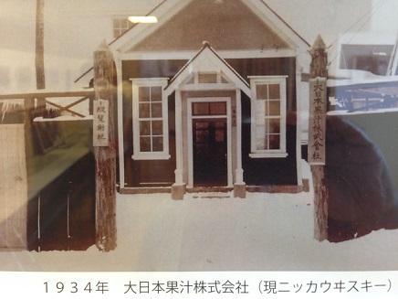 7182014竹原道の駅S3