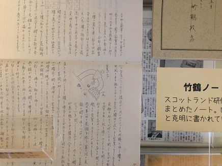 7182014竹原道の駅S4