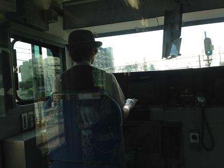 7222014新宿-西荻S1