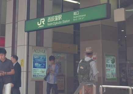 7222014新宿-西荻S2
