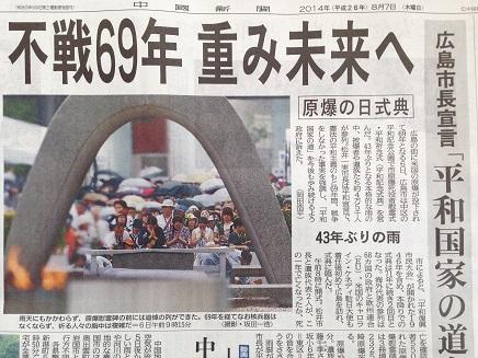 8072014中國新聞