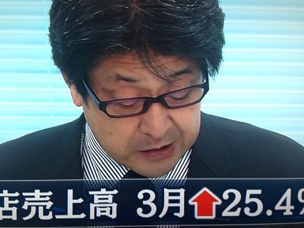 4172014TVNewsS1.jpg