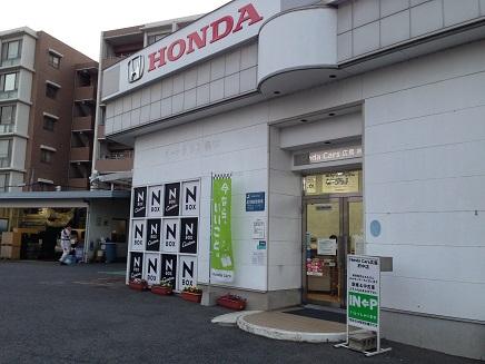 5302014HondaN-OneS2.jpg