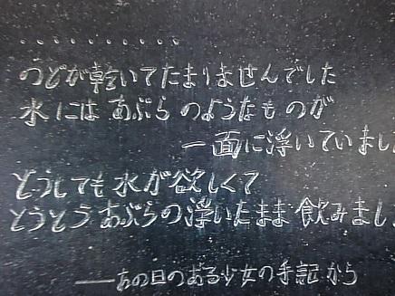 8092014S3.jpg