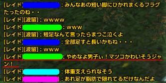 tera2_151.jpg
