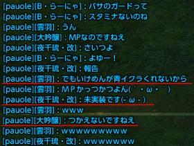 tera2_19.jpg