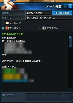 tera2_253.jpg