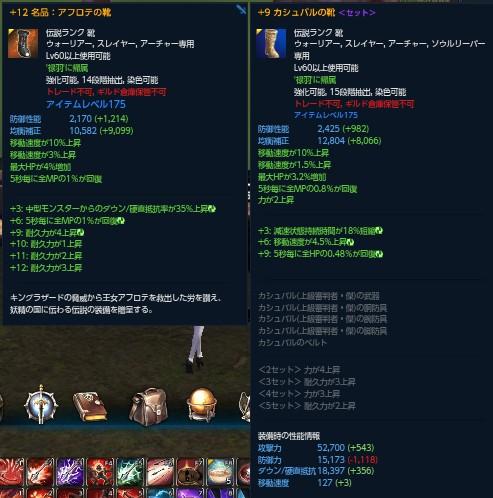 tera2_313.jpg