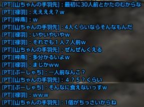 tera2_390.jpg