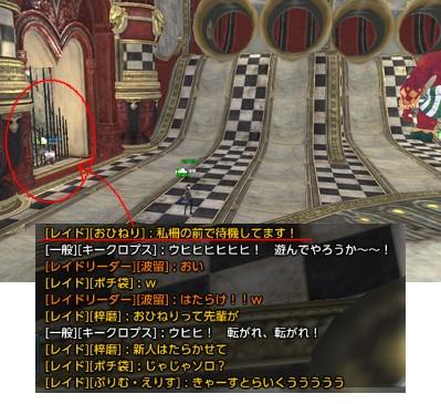 tera2_404.jpg