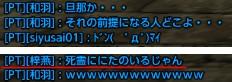 tera2_423.jpg