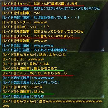 tera2_494.jpg