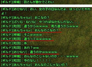 tera2_502.jpg