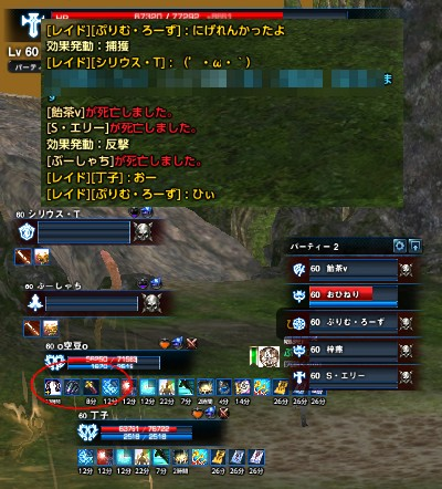 tera2_510.jpg