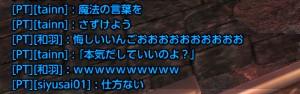 tera2_532.jpg