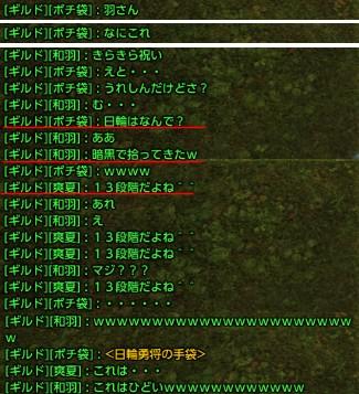 tera2_61.jpg